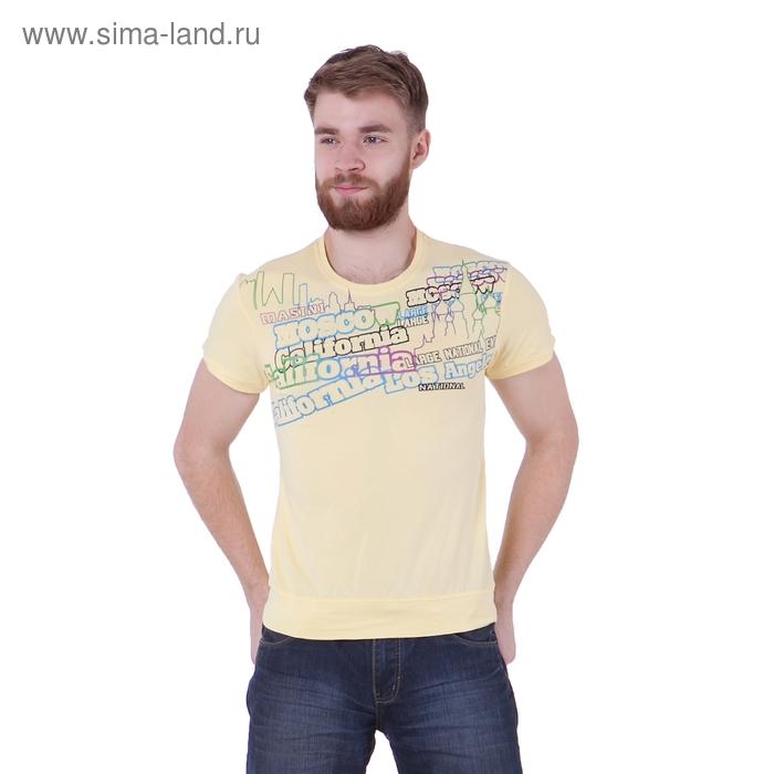 Футболка мужская, цвет жёлтый/принт, размер XXL, супрем, фуллайкра (арт. 857-03)