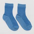 Носки детские, цвет МИКС, размер 14-16