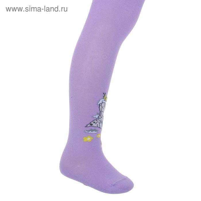 Колготки для девочки, рост 86-92 см, цвет сирень КДД1-965