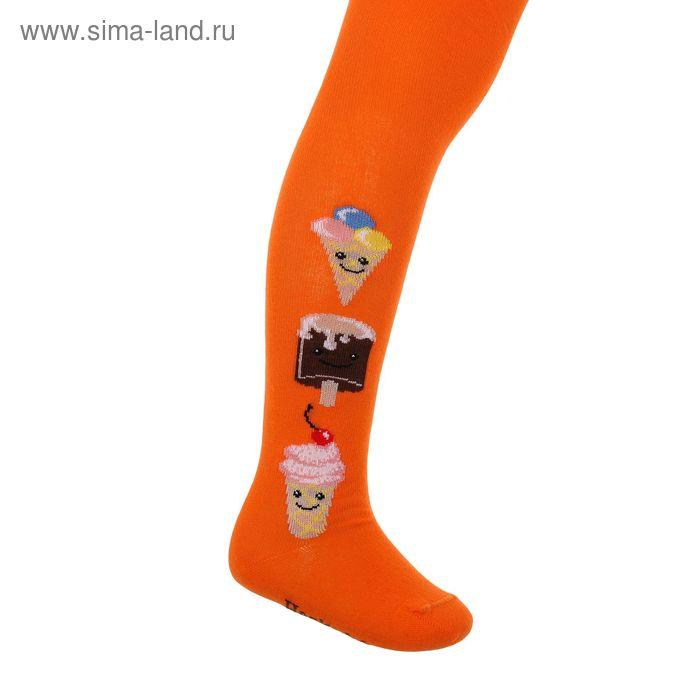 Колготки для девочки, рост 86-92 см, цвет оранжевый КДД1-2423