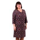 Платье женское 52000483, цвет тёмно-синий, размер 50 (XL), рост 170