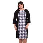 Платье женское 52000488, цвет белый, размер 50 (XL), рост 170