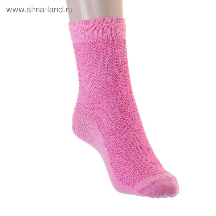 Носки детские, размер 22-24, цвет розовый ЛС57
