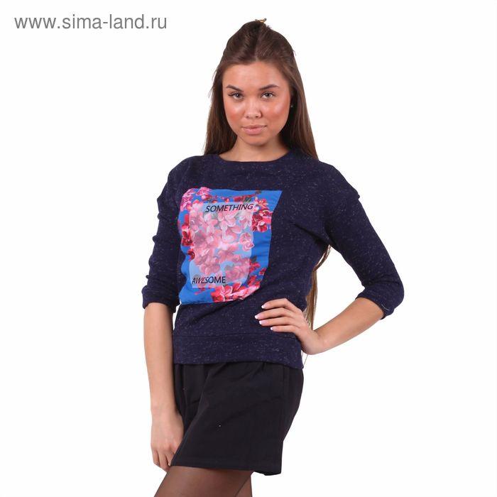 Джемпер женский 10200100013, размер 40 (XXS), рост 170 см, цвет тёмно-синий