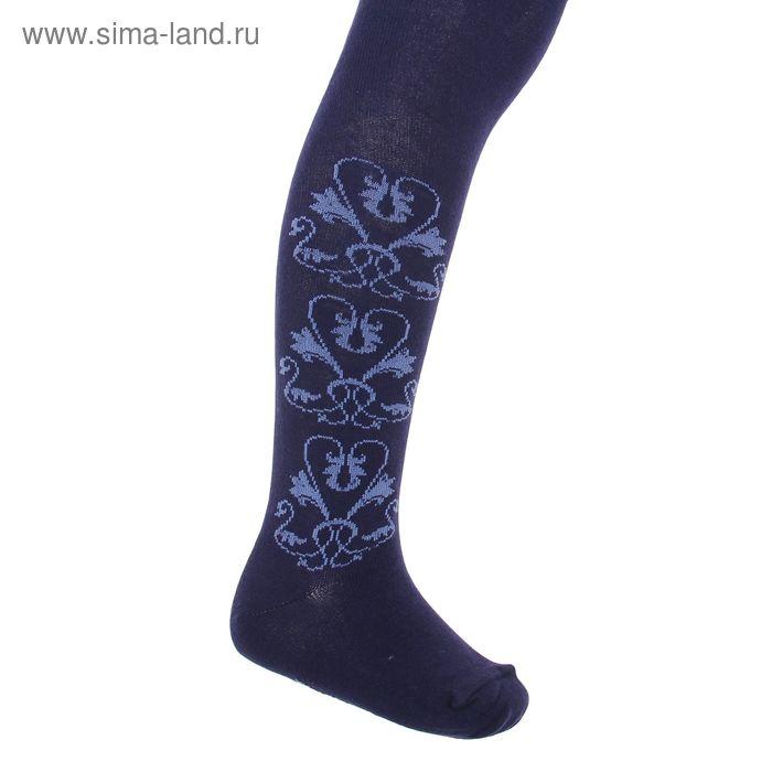 Колготки для девочки, рост 110-116 см, цвет темн.синий КДД1-2418