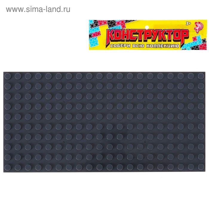 Пластина-основание для конструктора 8*16 см, серая