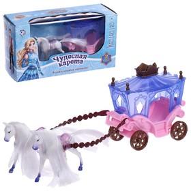 """Карета для куколки-малышки """"Чудесная карета"""", с двумя лошадками и аксессуарами, БОНУС - вырезные картонные куколки"""
