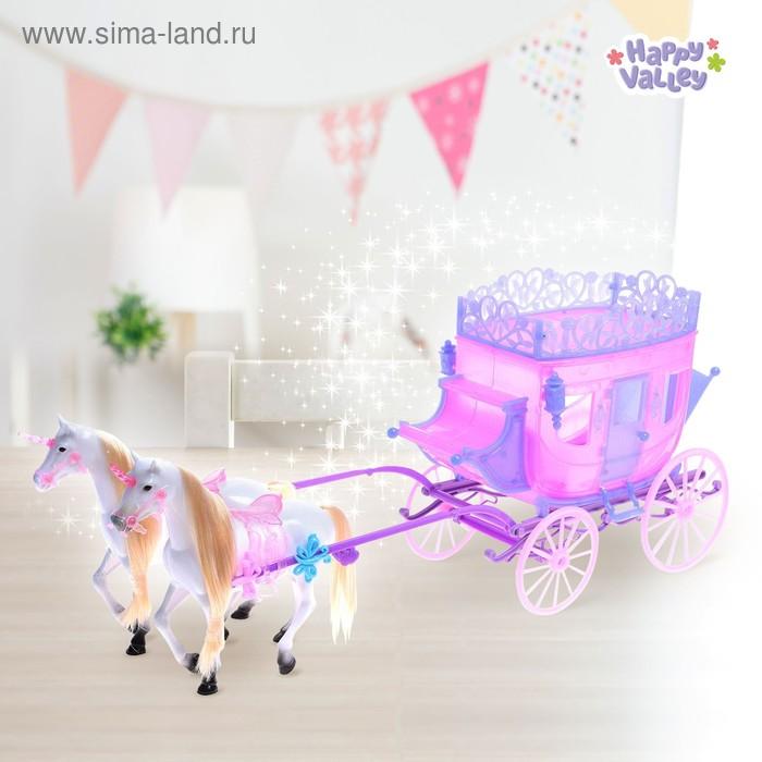 """Карета для куклы-малышки """"Волшебная"""", с двумя лошадками и аксессуарами, БОНУС - куколка картонная, вырезная одежда"""