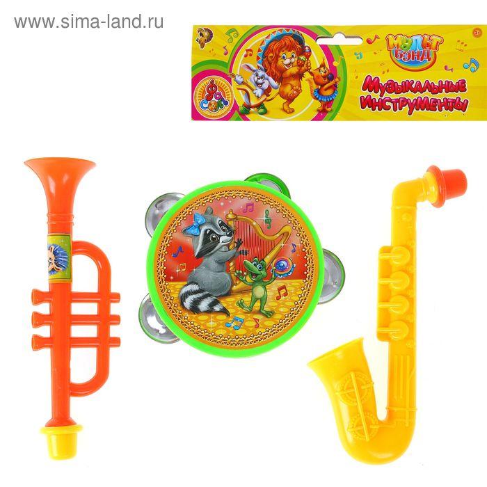"""Набор музыкальных инструментов """"Мульт Бэнд-4"""", 3 предмета"""