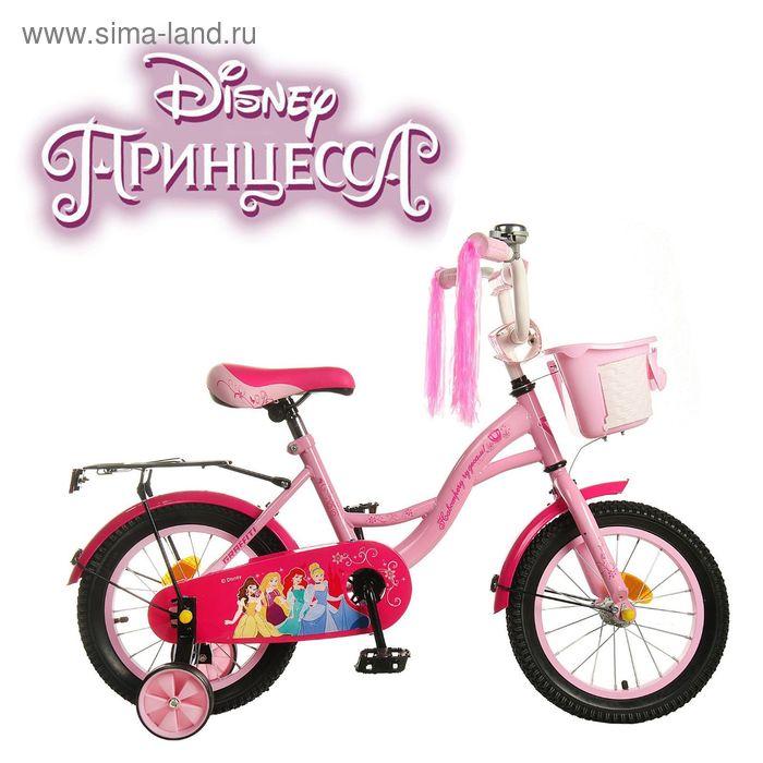 """Велосипед двухколесный 14"""" GRAFFITI """"ПРИНЦЕССЫ"""", цвет: розовый"""