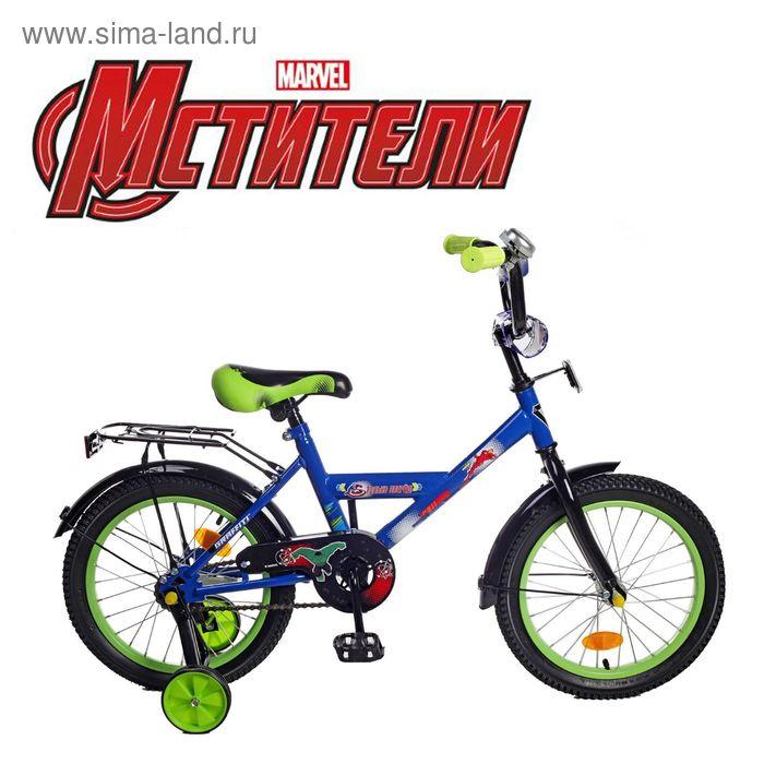 """Велосипед двухколесный 16"""" GRAFFITI """"МСТИТЕЛИ"""", цвет: синий"""