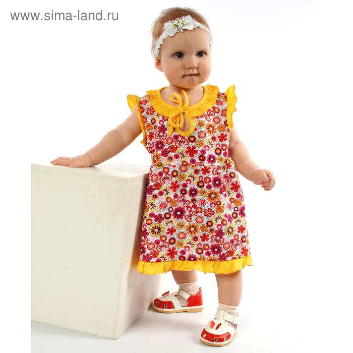 """Платье """"Цветочная полянка"""", рост 74 см (48), цветы на белом/желтый ДПК461001н"""