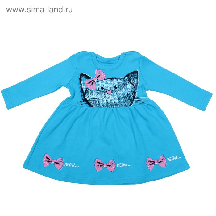 """Платье для девочки """"Кошка"""", рост 74 см (48), цвет св.бирюза ДПД082067"""