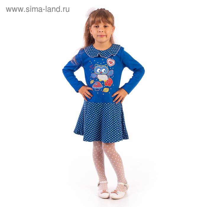 """Платье """"Совушка"""", рост 122 см (62), цвет василек/горошек ДПД425067н"""