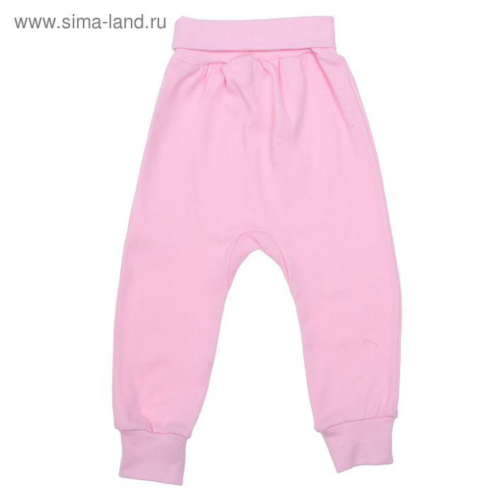Штанишки ясельные, рост 92 см (54), цвет нежно-розовый ЯПК061024