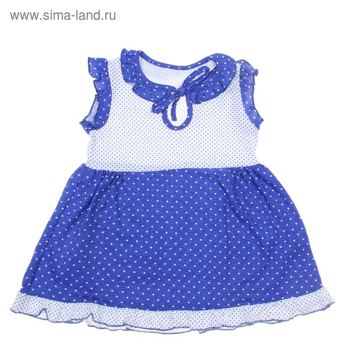 Платье для девочки, рост 92 см (54), цвет белый/синий/горох ДПК460001н