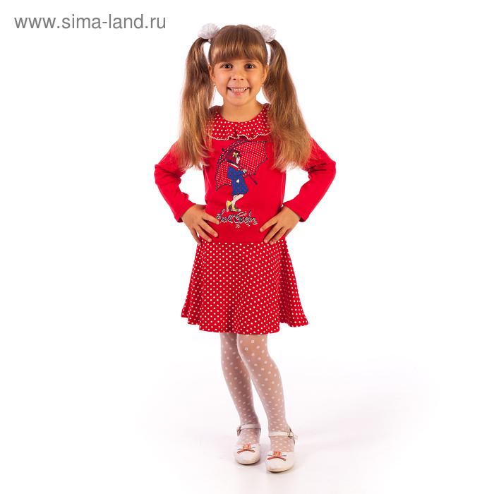 """Платье """"Девочка с зонтиком"""", рост 128 см (64), цвет красный/горошек ДПД425067н"""