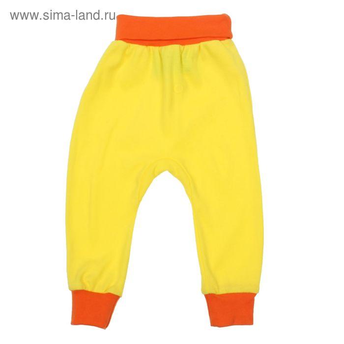 Штанишки ясельные, рост 74 см (48). цвет желтый/оранжевый ЯПК061024