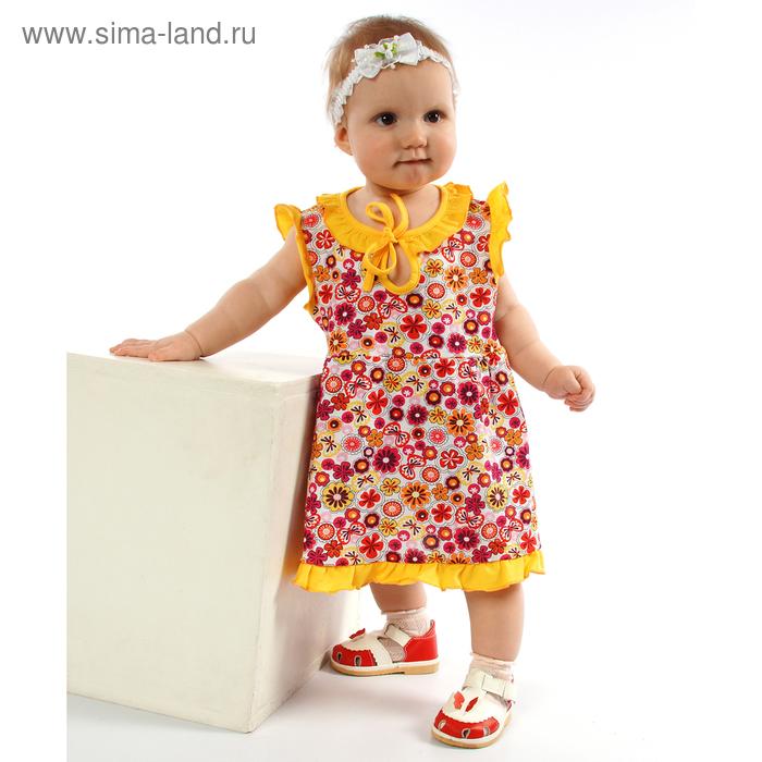 """Платье """"Цветочная полянка"""", рост 80 см (50), цветы на белом/желтый ДПК460001н"""