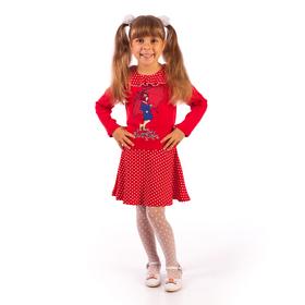 """Платье """"Девочка с зонтиком"""", рост 104 см (54), цвет красный/горошек ДПД425067н"""