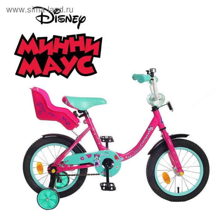 """Велосипед двухколесный 14"""" GRAFFITI """"Минни Маус"""", цвет: розовый"""