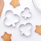 """Набор форм для вырезания печенья """"Клевер"""", 3 шт"""
