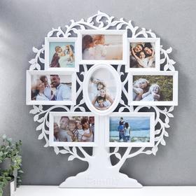 """Фоторамка """"Семейное древо"""" на 8 фото 10х10 см, 10х15 см, белая"""
