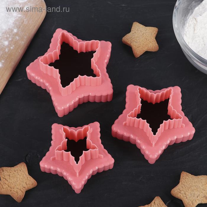 """Набор форм для вырезания печенья 10х9х4,5 см """"Звезда"""", 3 шт, цвета МИКС"""