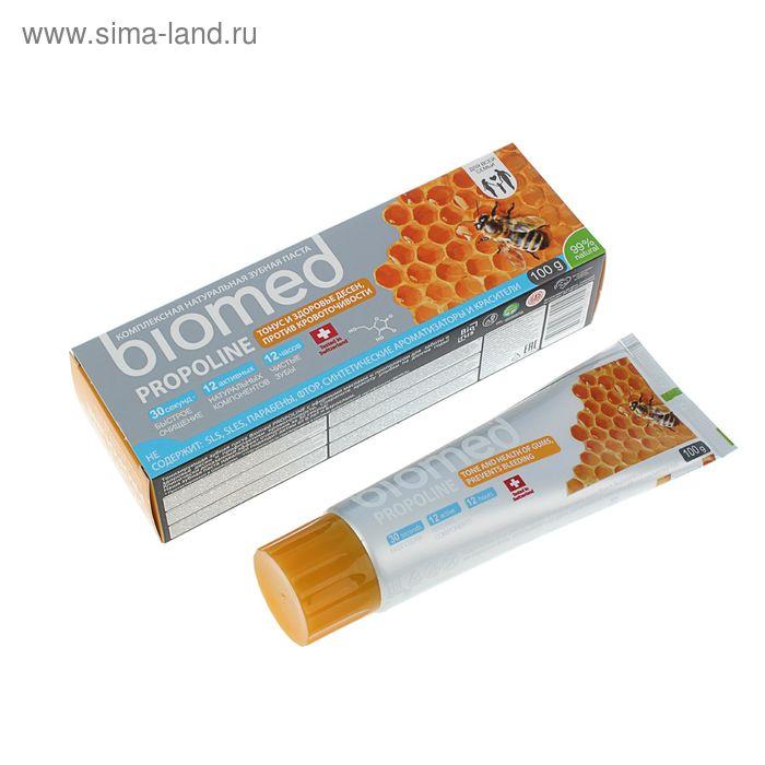 Зубная паста Biomed Propoline, 100 г
