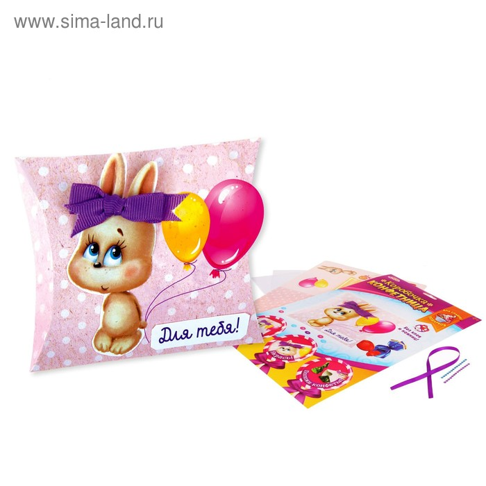 """Набор для создания коробочки-конфетницы """"Зайка"""" + декор"""
