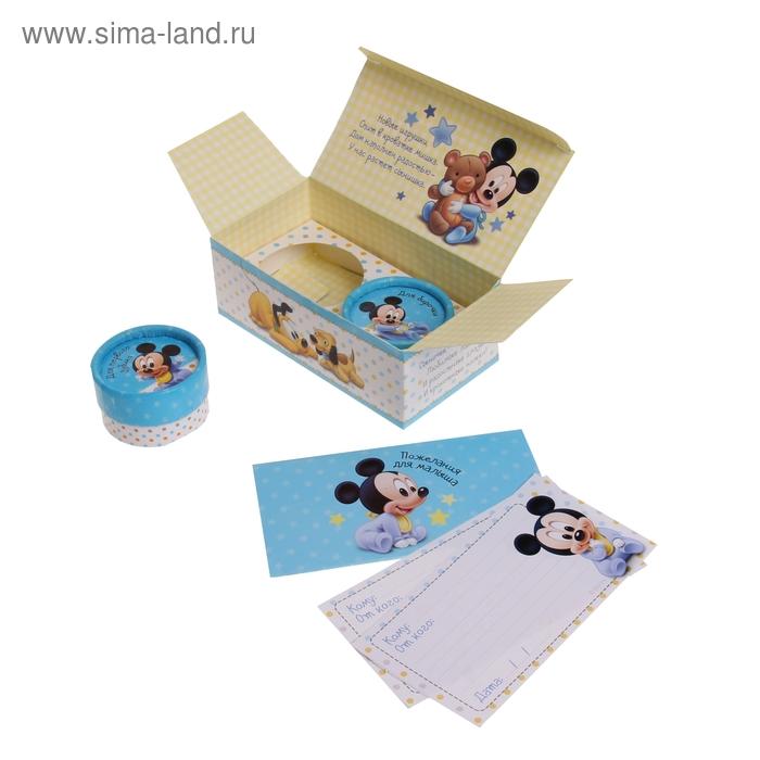 """Набор памятных коробочек + карточки для пожеланий """"Тайник чудесного малыша"""", Микки Маус, Дисней беби"""