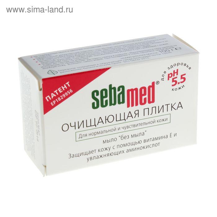 Очищающая плитка Sebamed для нормальной и чувствительной кожи, 100 г