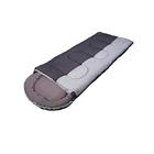 Спальный мешок Grapfit 200, 190+35 х 75 см, +5/+20 °С, цвет чёрно-белый