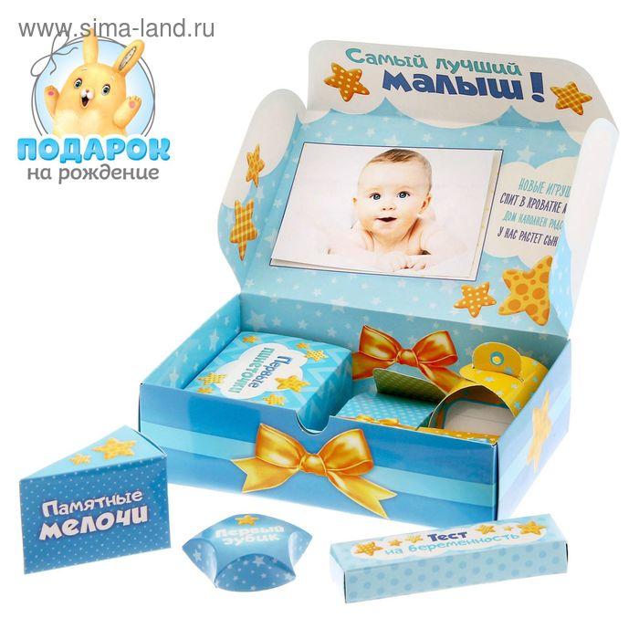 """Набор коробок для хранения """"Мамины сокровища"""", голубой"""