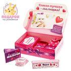 """Набор коробок для хранения """"Мамины сокровища"""", розовый"""