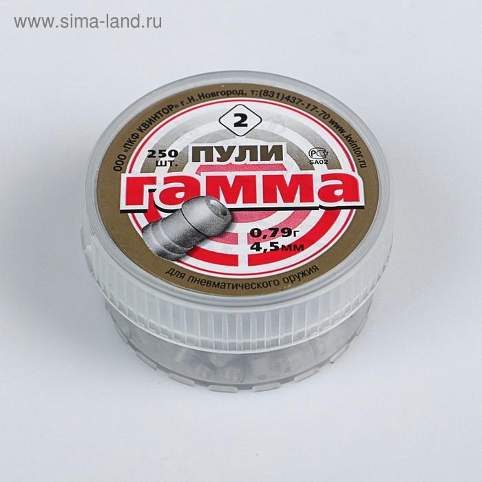 """Пули """"Гамма"""", 4,5 мм, 0,8 г, 250 шт."""