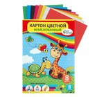 """Картон цветной А4, 8 листов, 8 цветов """"Жираф и Черепаха"""", немелованный, плотность 220г/м2"""