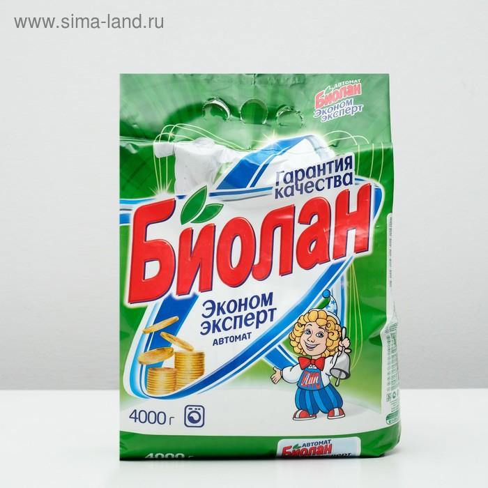"""Стиральный порошок """"Биолан"""" автомат Эконом Эксперт, 4 кг"""