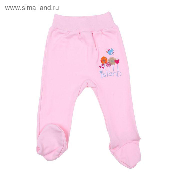 """Позунки для девочки на поясе """"Птичка"""", рост 80 см (48), цвет розовый 3557"""