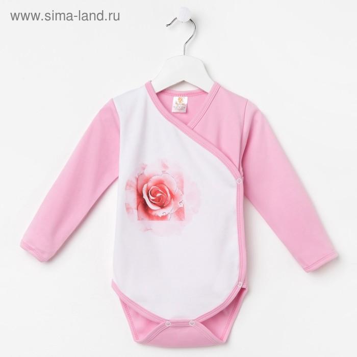 """Боди-распашонка для девочки """"Роза"""", рост 74 см (44), цвет розовый/белый 9863"""