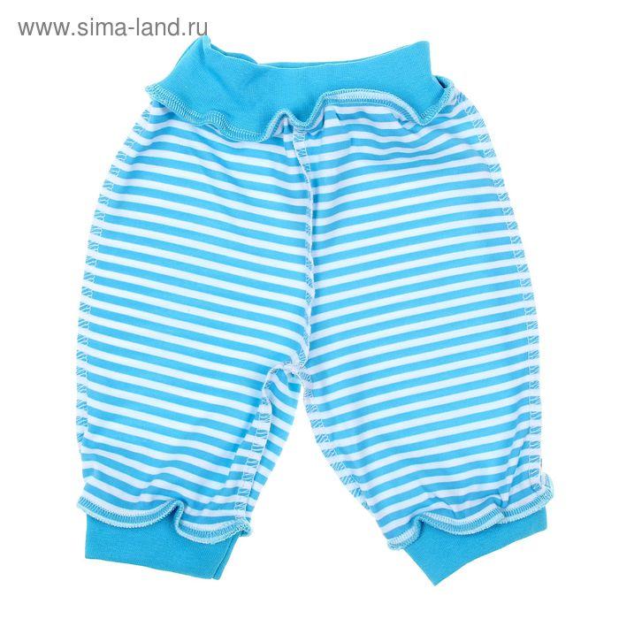 """Штанишки для мальчика """"Рыцари"""", рост 56 см (36), цвет синий/белая полоска 3542"""
