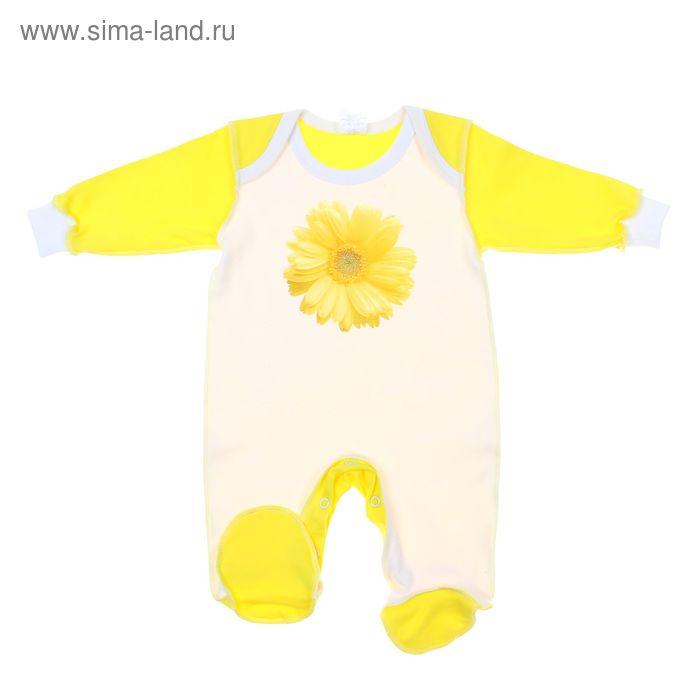 """Комбинезон для девочки """"Ромашка"""", рост 74 см (44), цвет жёлтый/белый 6162"""