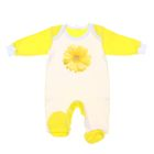 """Комбинезон для девочки """"Ромашка"""", рост 86 см (52), цвет жёлтый/белый 6162"""