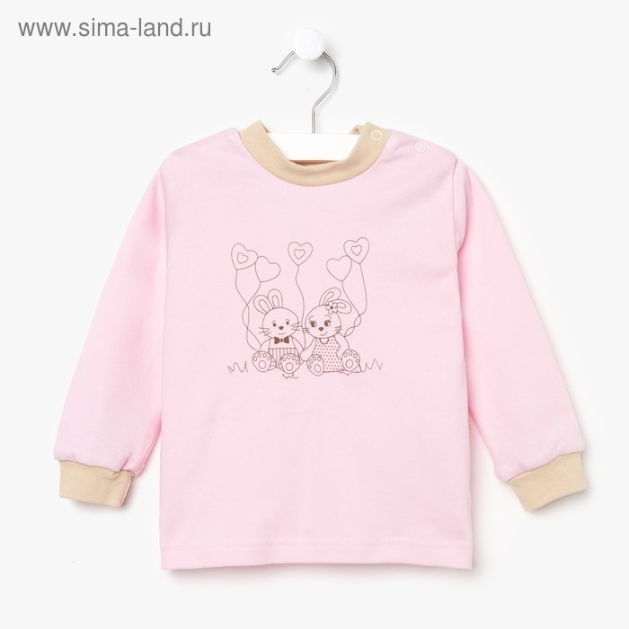 """Пижама для девочки """"Зайка"""", рост 92 см (52), цвет розовый 3289"""