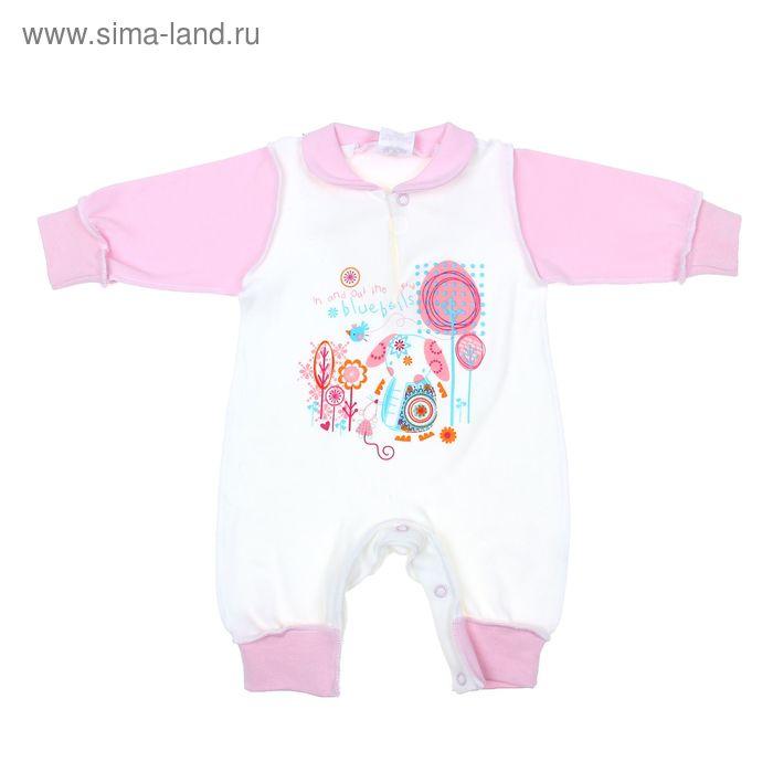 """Комбинезон для девочки """"Слоник"""", рост 62 см (40), цвет молочный/розовый 3659"""