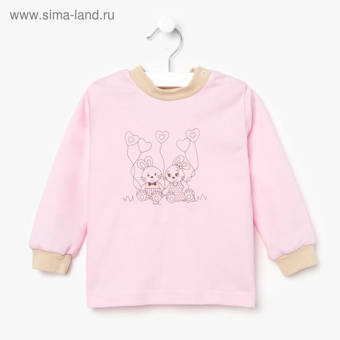 """Пижама для девочки """"Зайка"""", рост 110 см (60), цвет розовый 3289"""
