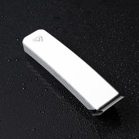 Машинка для стрижки волос LuazON LST-02, АКБ 600 мАч, насадки 6 и 9 мм, LED-индик., белая Ош