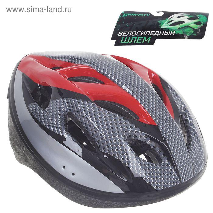 Шлем велосипедиста взрослый ОТ-004, красно-серый, диаметр 54 см