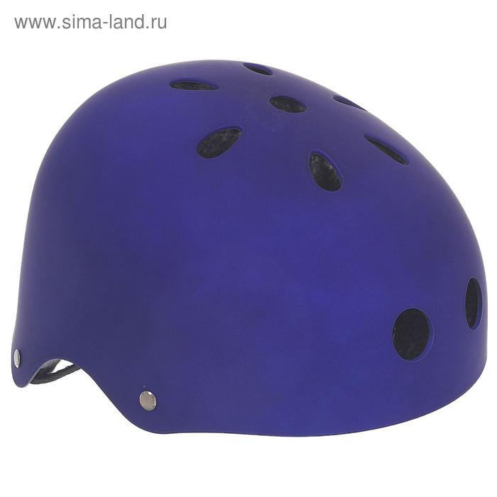 Шлем велосипедиста взрослый ОТ-GK1, матовый, синий d=56 см