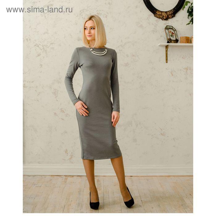 Платье женское, размер 42, рост 168 см, цвет светло-серый (арт. 1522)